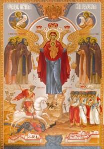 Образ Пресвятой Богородицы Азовской